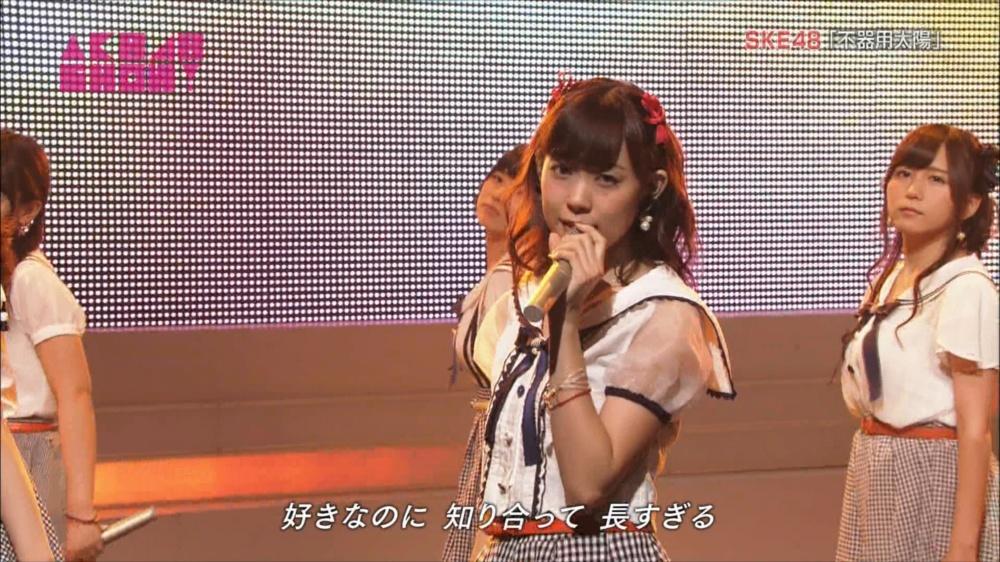 AKB48SHOW SKE48不器用太陽 20140816 (29)_R