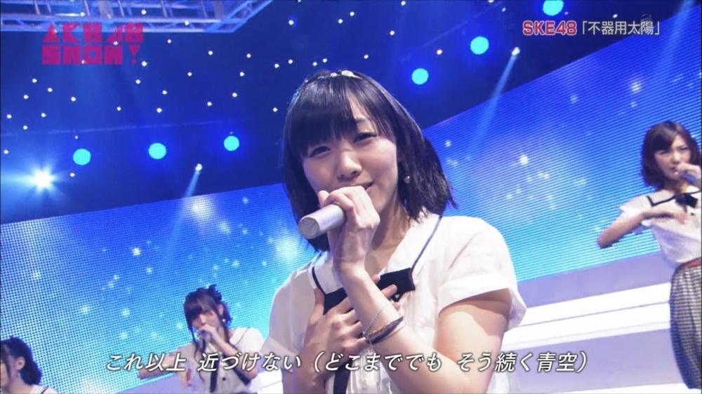 AKB48SHOW SKE48不器用太陽 20140816 (95)_R