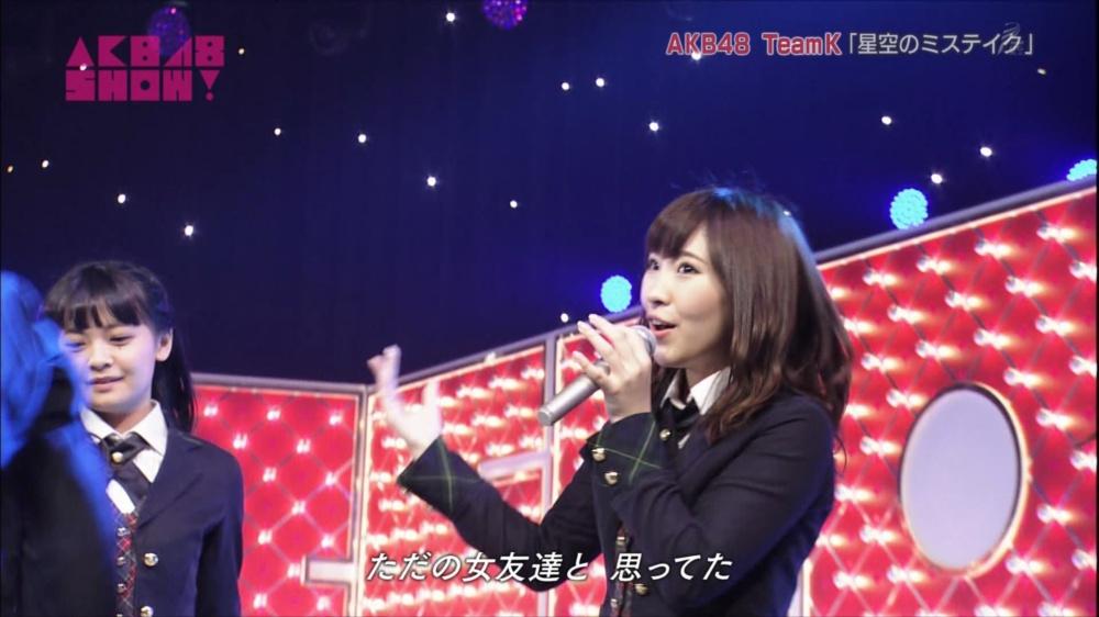 AKB48SHOW チームK 星空のミステイク 20140816 (14)_R