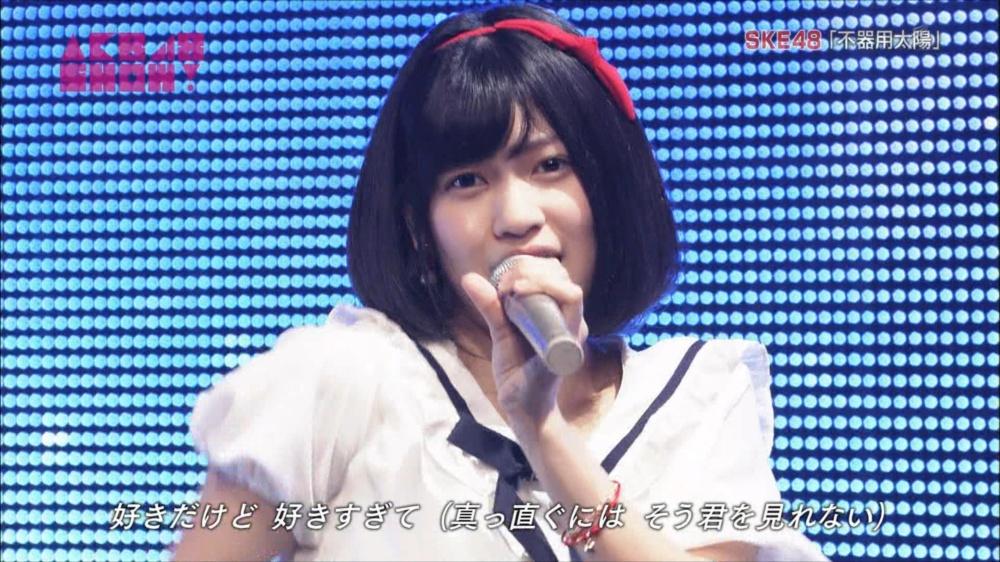 AKB48SHOW SKE48不器用太陽 20140816 (92)_R