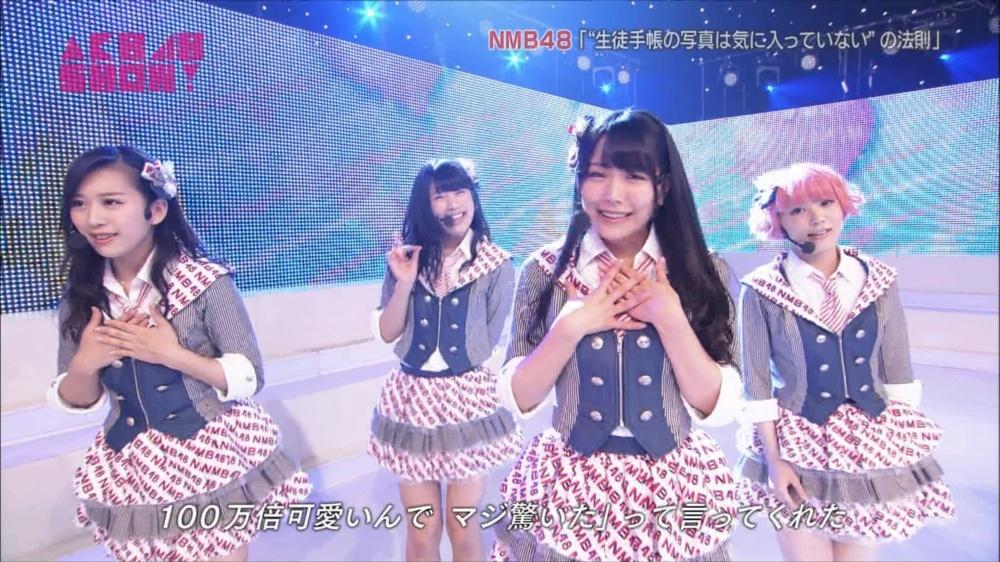 AKB48SHOW NMB48生徒手帳の写真は気に入ってないの法則 20140816 (64)_R