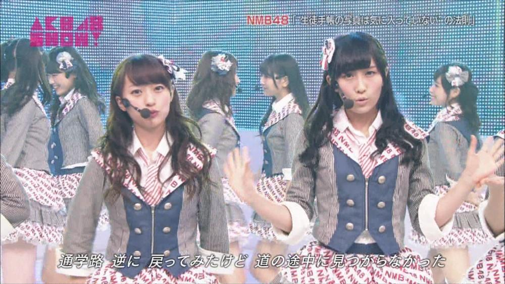 AKB48SHOW NMB48生徒手帳の写真は気に入ってないの法則 20140816 (14)_R