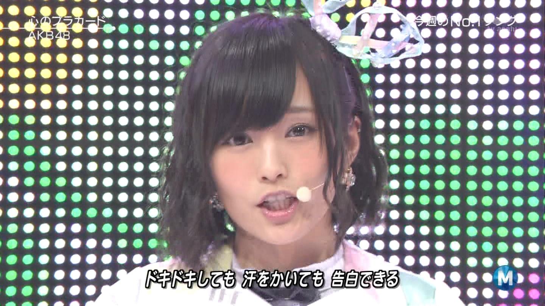 ミュージックステーション AKB48山本彩 心のプラカード 20140829 (11)