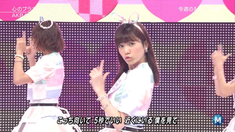 ミュージックステーション AKB48島崎遥香 心のプラカード 20140829 (18)