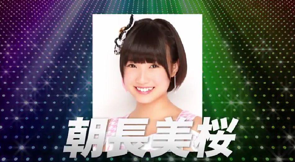 HKT48 4thシングル選抜決定 (8)