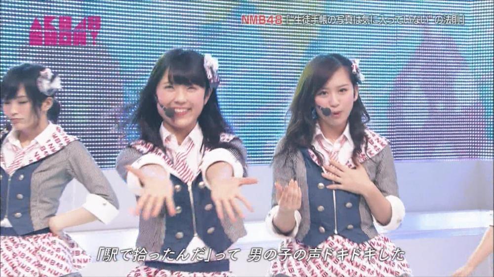 AKB48SHOW NMB48生徒手帳の写真は気に入ってないの法則 20140816 (19)_R