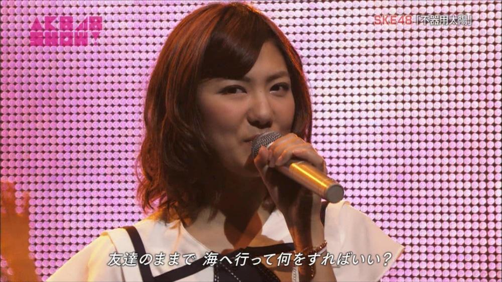 AKB48SHOW SKE48不器用太陽 20140816 (31)_R