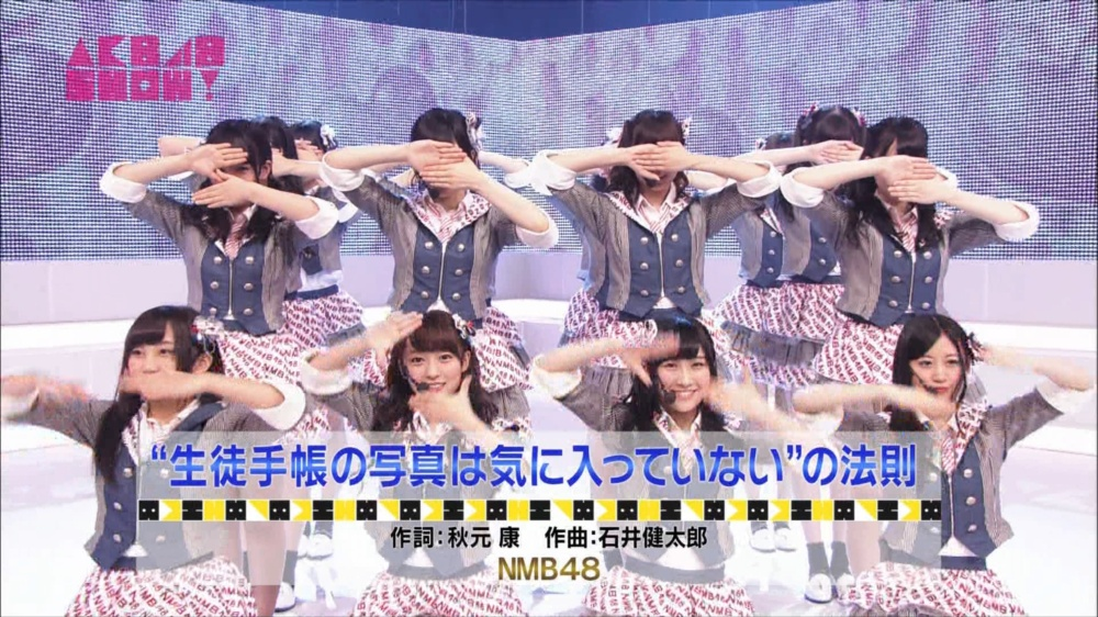 AKB48SHOW NMB48生徒手帳の写真は気に入ってないの法則 20140816 (1)_R