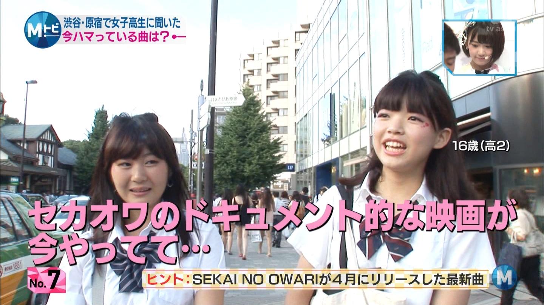 ミュージックステーション AKB48宮脇咲良 心のプラカード 20140829 (10)