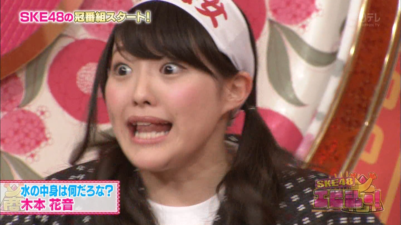 SKE48エビショー 木本花音2014 (17)