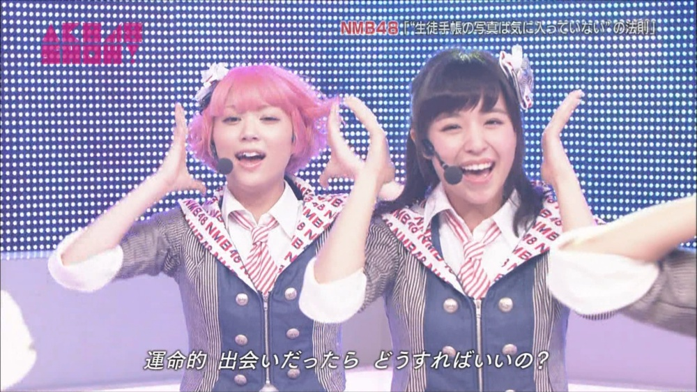 AKB48SHOW NMB48生徒手帳の写真は気に入ってないの法則 20140816 (23)_R