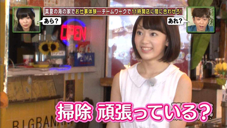 HKT48おでかけ 海の家 宮脇咲良 20140814 (1)
