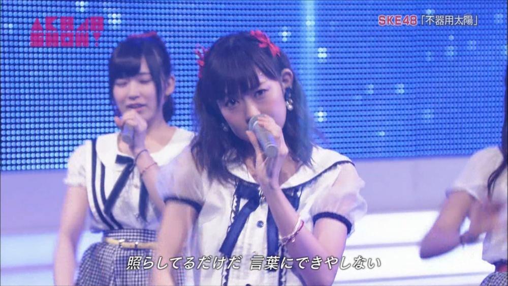 AKB48SHOW SKE48不器用太陽 20140816 (43)_R