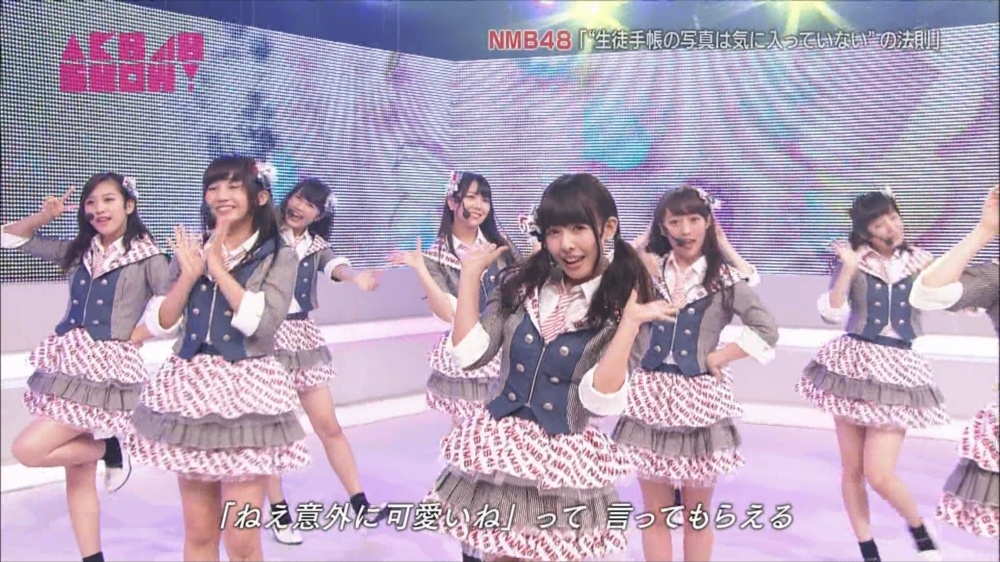 AKB48SHOW NMB48生徒手帳の写真は気に入ってないの法則 20140816 (69)_R