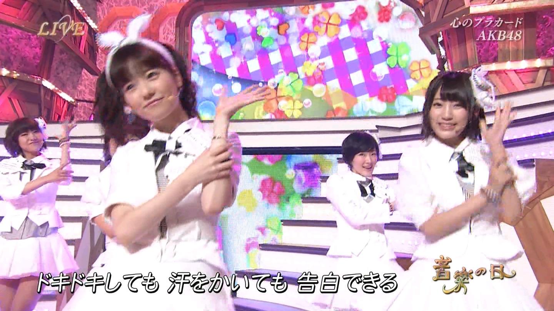 音楽の日 宮脇咲良AKB48 HKT48 20140802 (48)