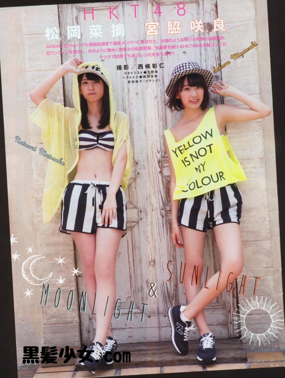 ヤングマガジン 宮脇咲良 松岡菜摘01