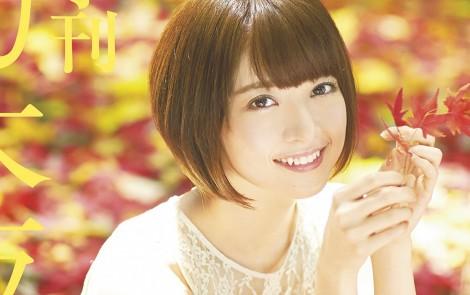 乃木坂46写真集 季刊シリーズ 涼秋 橋本奈々未