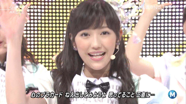 ミュージックステーション AKB48渡辺麻友 心のプラカード 20140829 (36)
