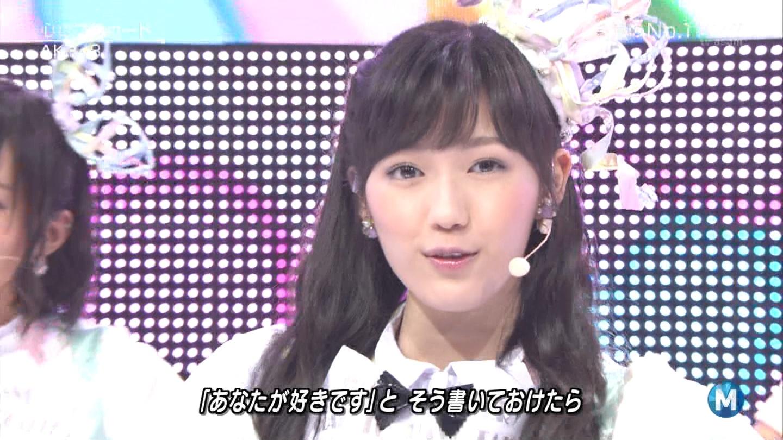 ミュージックステーション AKB48渡辺麻友 心のプラカード 20140829 (29)