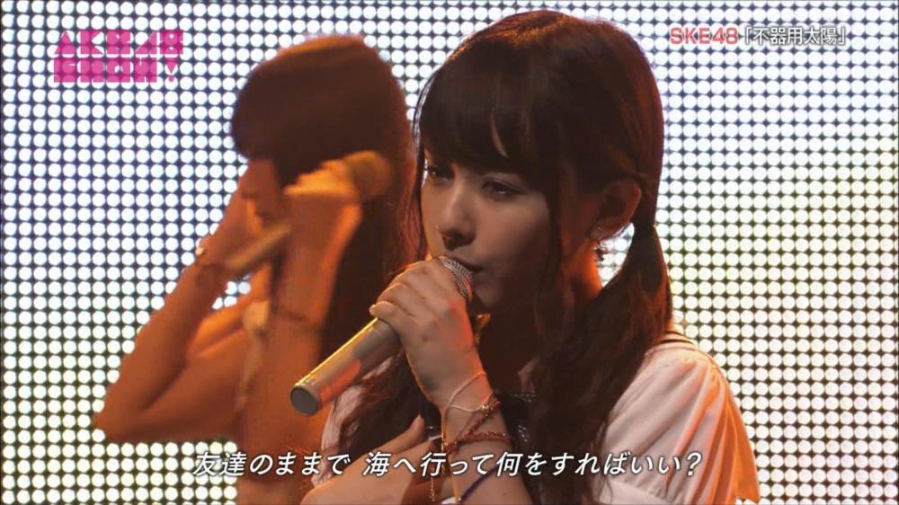 AKB48SHOW SKE48不器用太陽 20140816 (32)_R