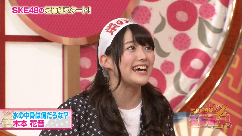 SKE48エビショー 木本花音2014 (20)