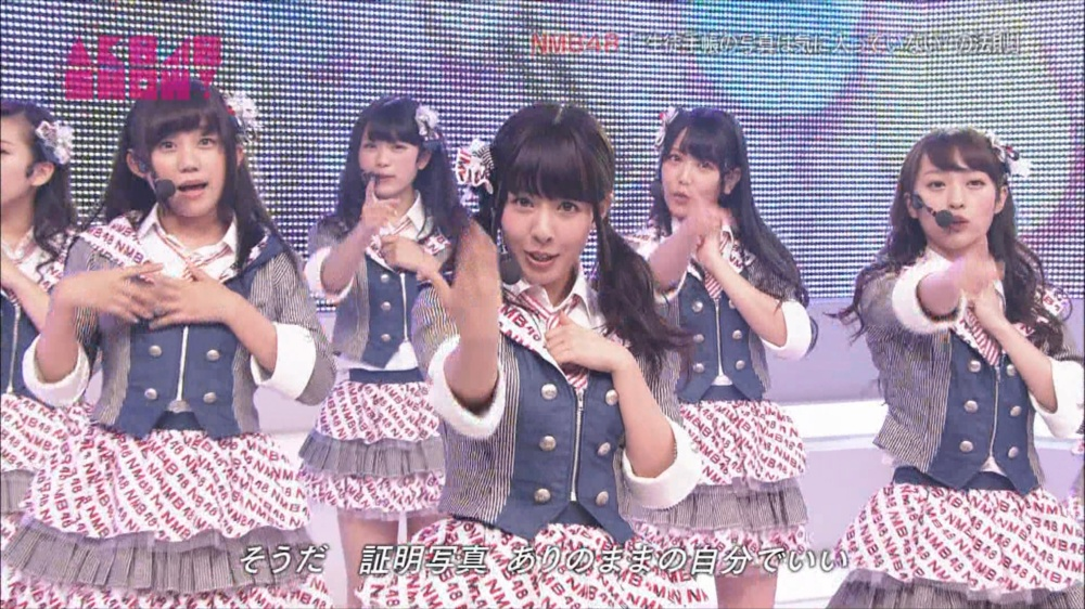 AKB48SHOW NMB48生徒手帳の写真は気に入ってないの法則 20140816 (73)_R