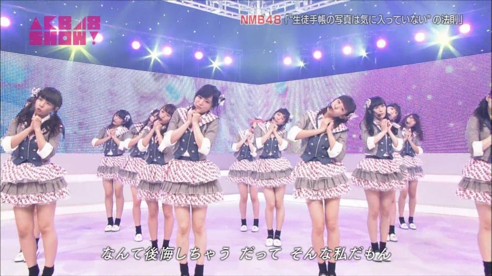 AKB48SHOW NMB48生徒手帳の写真は気に入ってないの法則 20140816 (29)_R