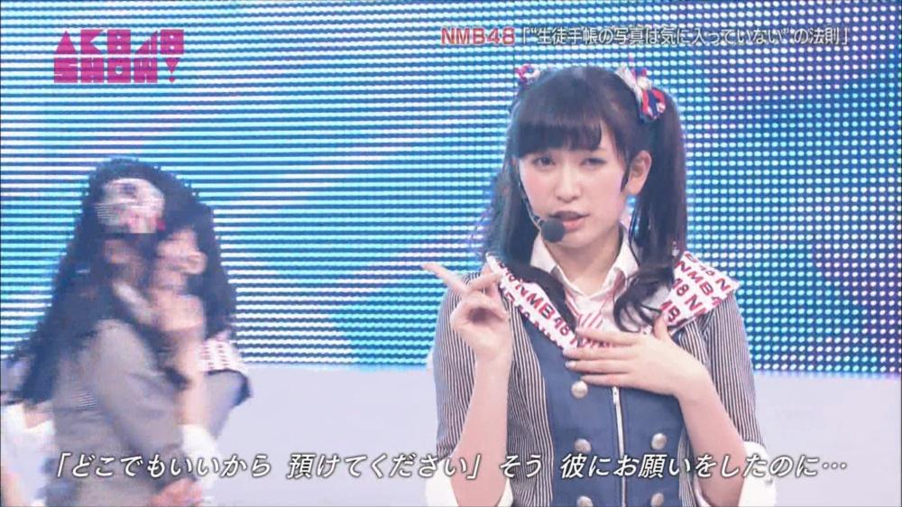 AKB48SHOW NMB48生徒手帳の写真は気に入ってないの法則 20140816 (37)_R