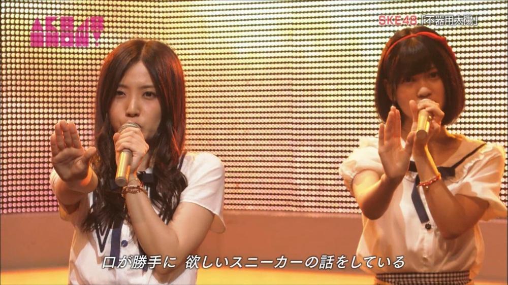 AKB48SHOW SKE48不器用太陽 20140816 (36)_R