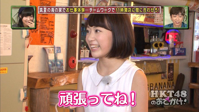 HKT48おでかけ 海の家 宮脇咲良 20140814 (12)