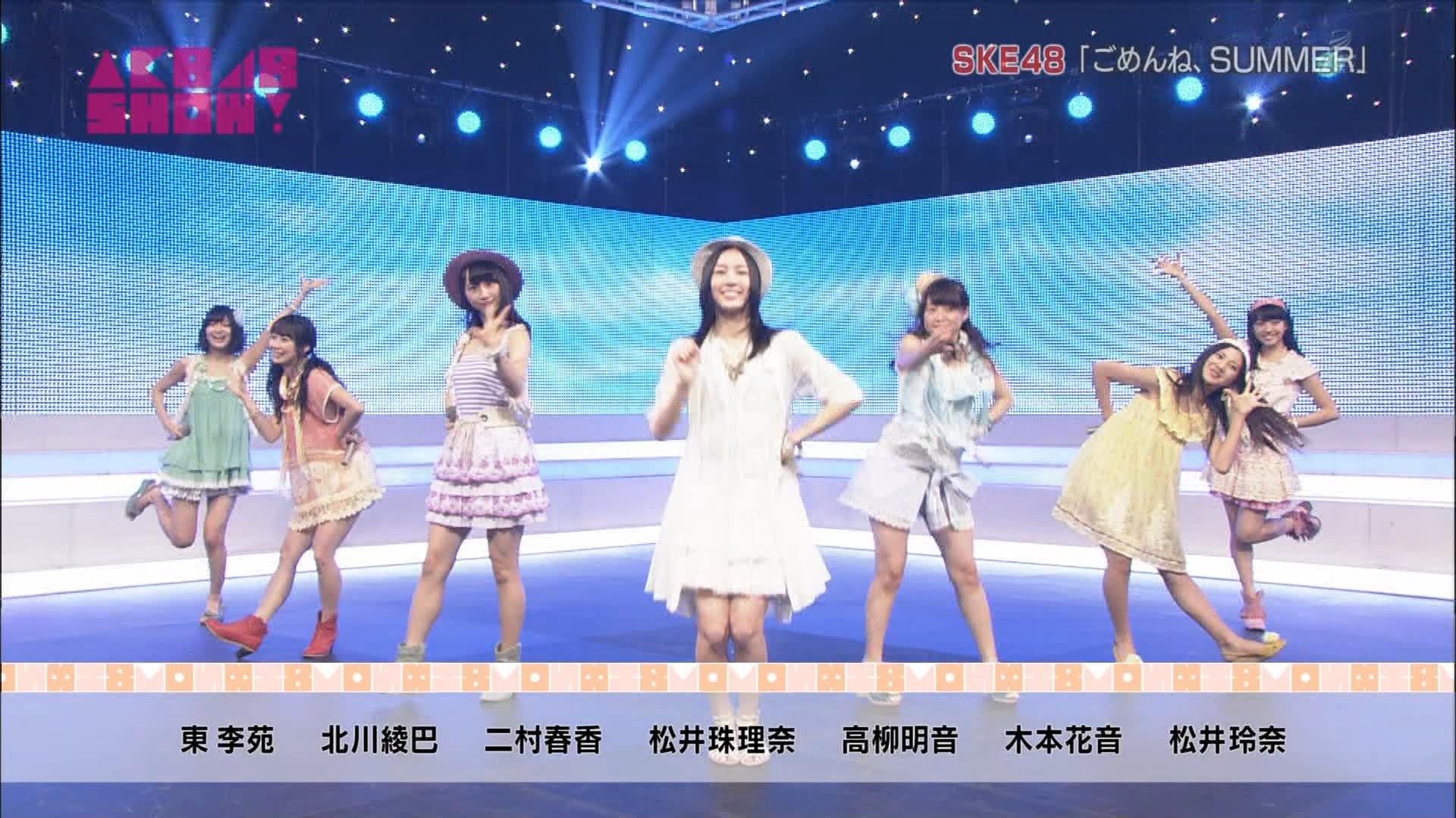AKB48SHOW ごめんね、SUMMER 松井玲奈 20140830 (3)