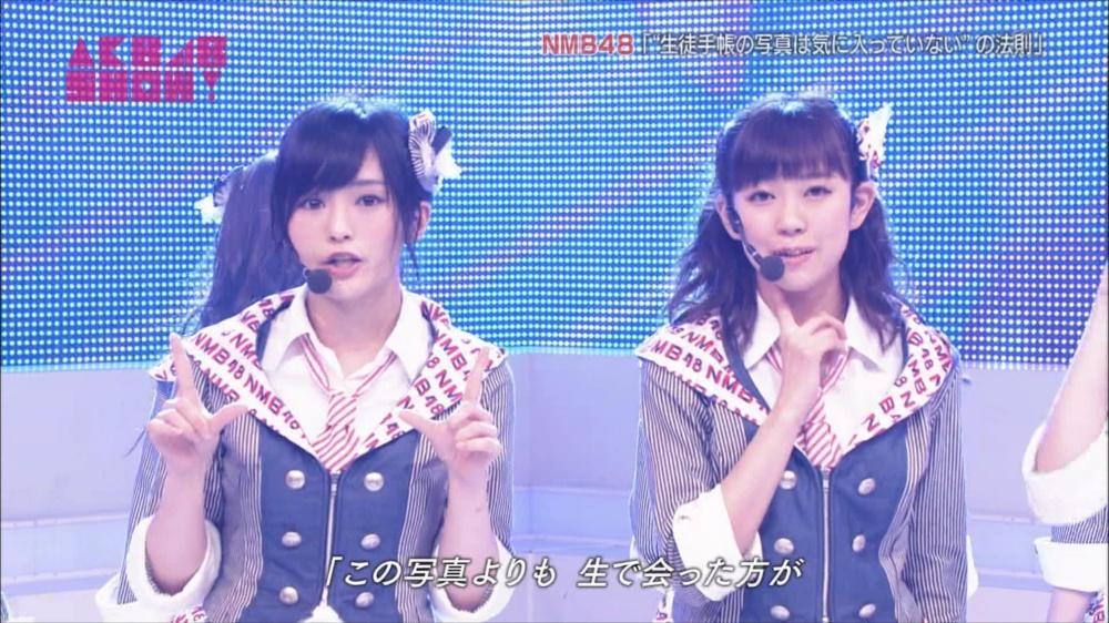AKB48SHOW NMB48生徒手帳の写真は気に入ってないの法則 20140816 (60)_R