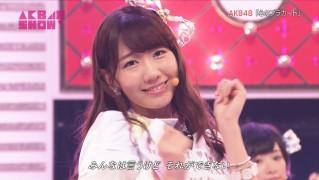 AKB48SHOW 心のプラカード 柏木由紀 20140830 (3)