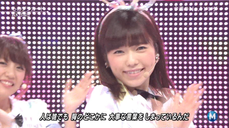 ミュージックステーション AKB48島崎遥香 心のプラカード 20140829 (25)