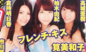 ヤングチャンピオン DVDフレンチキス みおりん01