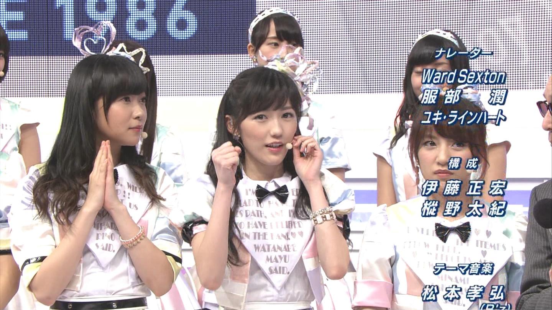 ミュージックステーション AKB48渡辺麻友 心のプラカード 20140829 (51)