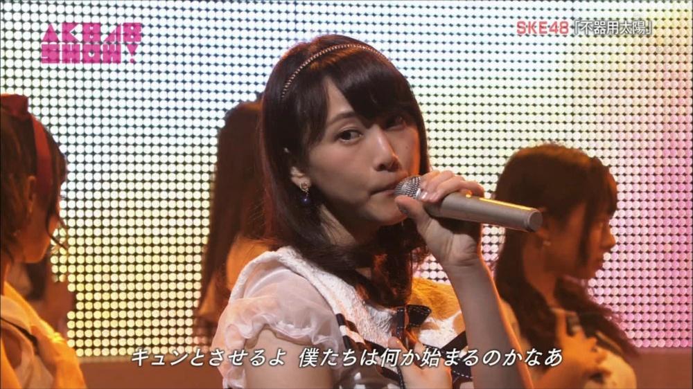 AKB48SHOW SKE48不器用太陽 20140816 (26)_R