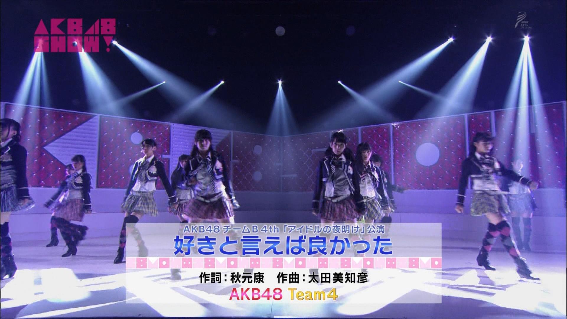 AKB48SHOW チーム4好きといえば良かった 加藤玲奈 20140830