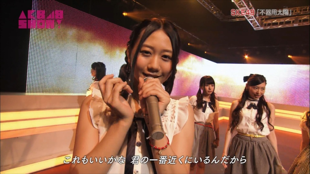 AKB48SHOW SKE48不器用太陽 20140816 (58)_R