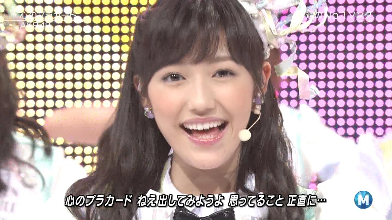 ミュージックステーション AKB48渡辺麻友 心のプラカード 20140829 (34)