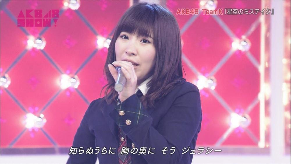 AKB48SHOW チームK 星空のミステイク 20140816 (58)_R