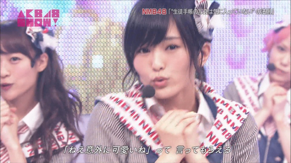 AKB48SHOW NMB48生徒手帳の写真は気に入ってないの法則 20140816 (71)_R
