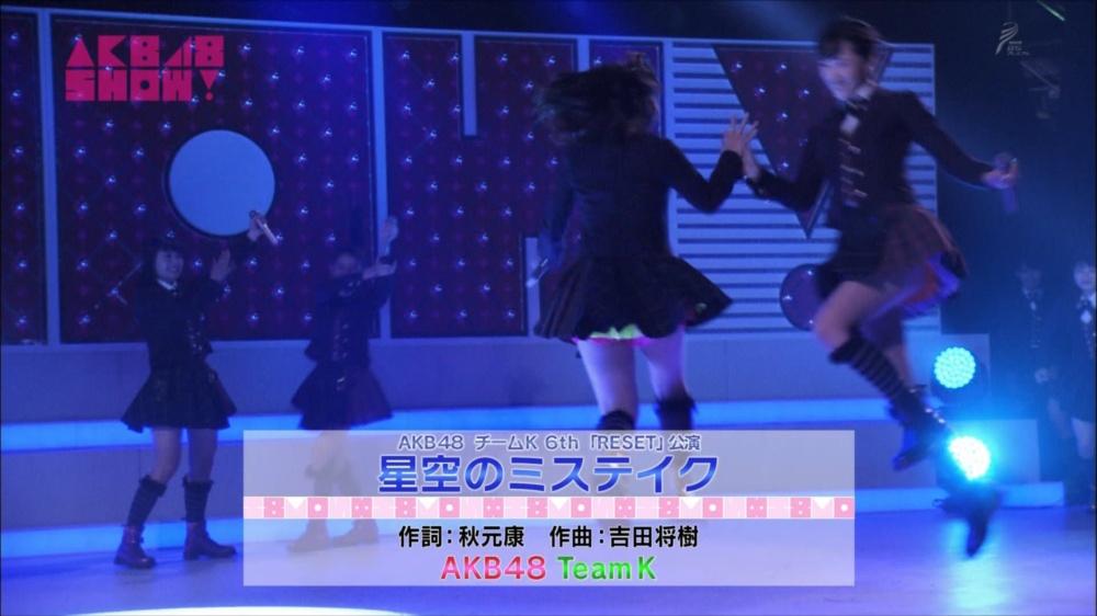 AKB48SHOW チームK 星空のミステイク 20140816_R