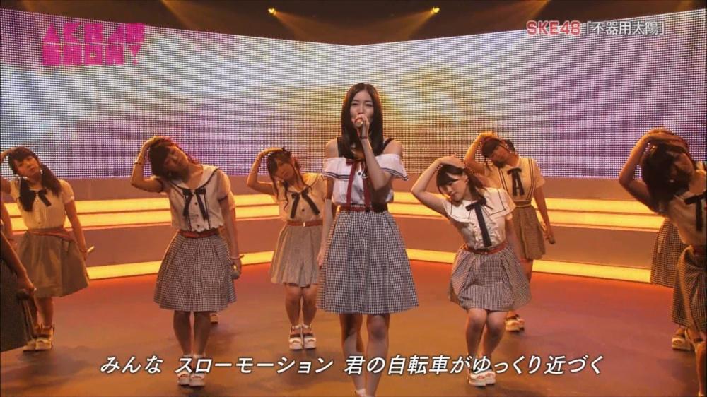 AKB48SHOW SKE48不器用太陽 20140816 (22)_R