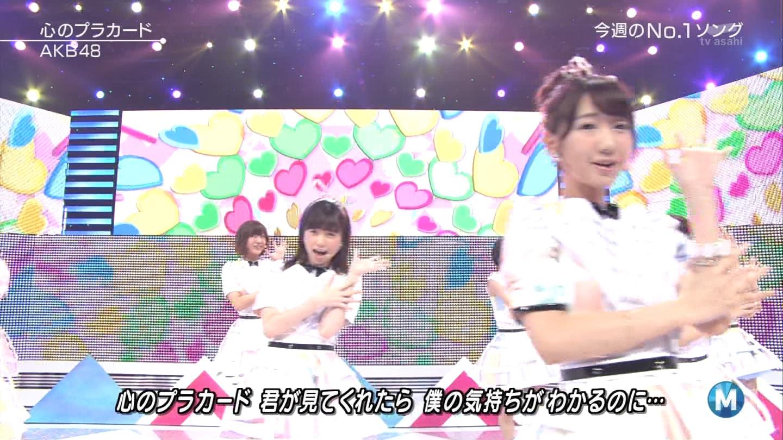ミュージックステーション AKB48島崎遥香 心のプラカード 20140829 (21)