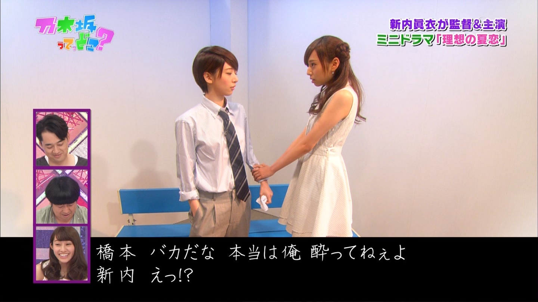 乃木坂ってどこ 私の夏恋グランプリ 20140818 (102)