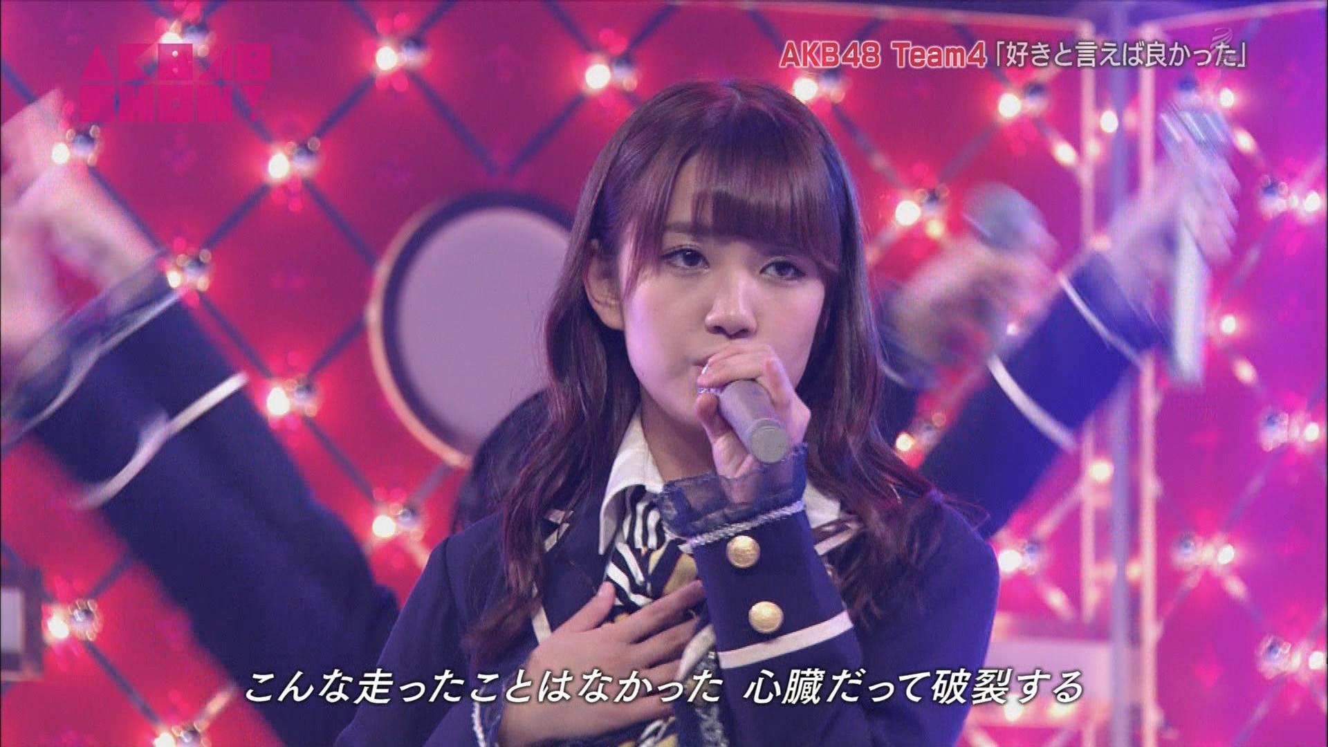 AKB48SHOW チーム4好きといえば良かった 加藤玲奈 20140830 (10)