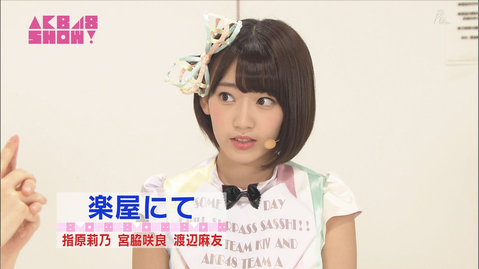 AKB48SHOW 心のプラカード 宮脇咲良 20140830