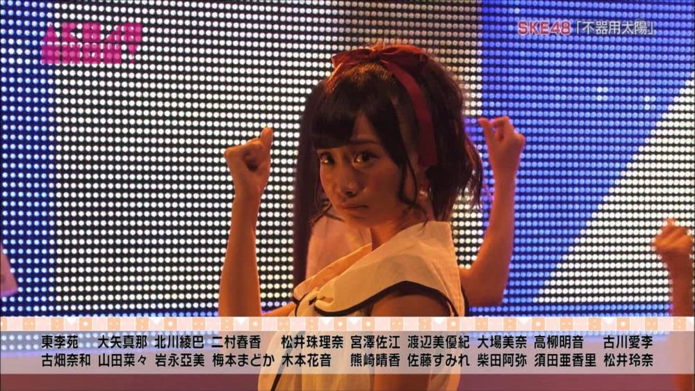 AKB48SHOW SKE48不器用太陽 20140816 (19)_R