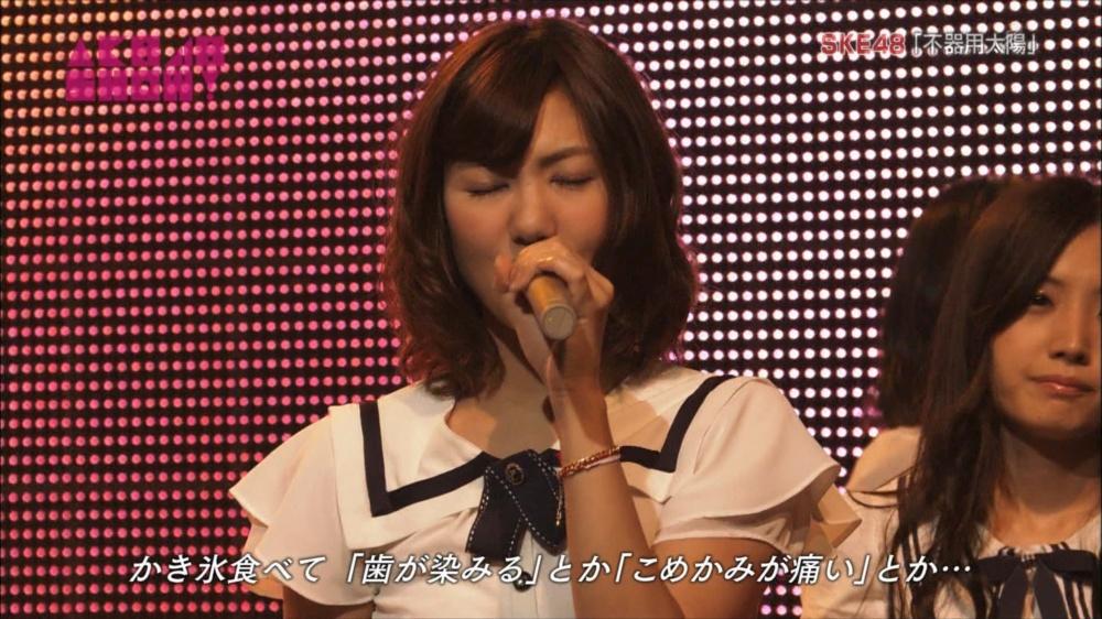 AKB48SHOW SKE48不器用太陽 20140816 (54)_R